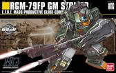 鋼彈模型 HGUC 1/144 打擊型吉姆 強襲型吉姆 戰場之絆 TOYeGO 玩具e哥