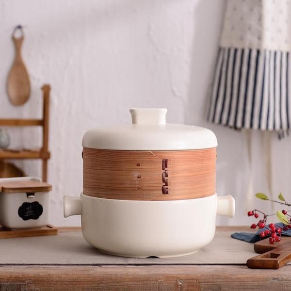 日式蒸籠砂鍋燉鍋家用石鍋沙鍋明火耐高溫陶瓷鍋 萬客居