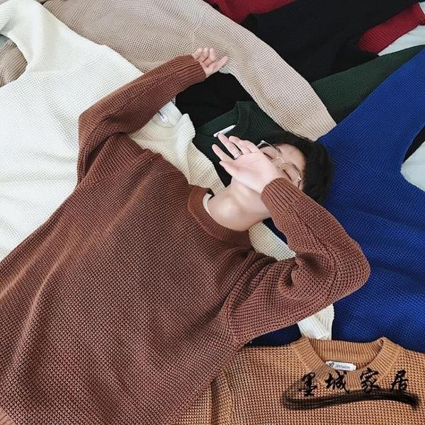 毛衣男 2019秋季圓領毛衣男韓版潮流寬松針織衫學生休閑純色套頭線衣外套