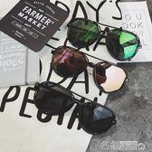 新款韓版男士太陽眼鏡復古潮流墨鏡個性時尚眼鏡 名創家居館