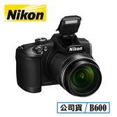 送32G記憶卡 NIKON 尼康 COOLPIX B600 60倍 光學變焦 類單眼相機 數位相機 台灣代理商公司貨