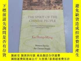 二手書博民逛書店THE罕見SPIRIT OF THE CHINESE PEOPL