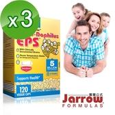 《Jarrow賈羅公式》杰嘟菲兒®釋放型益生菌膠囊(120粒/盒)x3盒組