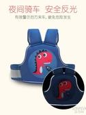 寶寶電瓶車單電動摩托車兒童安全帶小孩綁帶防摔神器座椅 【快速出貨】