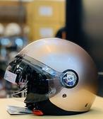 海鳥安全帽,GOGORO安全帽/PN781/玫瑰金