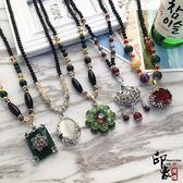 韓系時尚復古貓眼石高檔項鏈 女長款氣質毛衣鏈花朵鑲鉆百搭配飾【聖誕交換禮物】