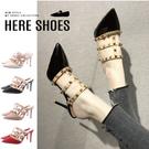 [Here Shoes]跟高8.5CM 皮革铆钉性感细跟高跟鞋 尖頭凉拖鞋 魚骨鞋 羅馬鞋 半包鞋─KGWA9031