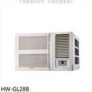 《結帳打9折》禾聯【HW-GL28B】變頻窗型冷氣4坪(含標準安裝)