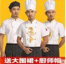 廚房小能手&星級酒店廚師服短袖繡龍廚師長工作服夏裝西餐廳飯店食堂後廚服裝