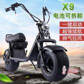 哈雷電瓶車 新款普哈雷電瓶車成人電動車大寬胎滑板車踏板車電動摩托車可拆卸T