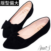 Ann'S拇指外翻救星造型蝴蝶結全真羊皮內增高尖頭鞋-羊皮絨黑