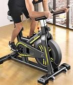 現貨 健身車 麥特龍動感單車室內超靜音健身自行車運動單車家用健