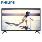[PHILIPS 飛利浦]32吋FHD液晶電視顯示器 32PFH4082+VBPHPTA4022