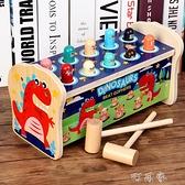 木質打地鼠玩具0幼兒童益智力早教開發嬰兒6-12月寶寶敲打2-3歲半 町目家