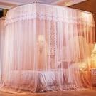 伸縮蚊帳u型1.8m床1.5m落地1雙人不銹鋼支架家用三開門5加密加厚8 YTL 米娜小鋪