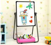 兒童寶寶畫板雙面磁性小黑板可翻轉畫架支架式家用涂鴉寫字板白板WY【雙12 聖誕交換禮物】