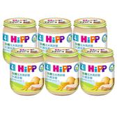 HiPP 喜寶 生機玉米馬鈴薯火雞全餐125g(6罐)[衛立兒生活館]