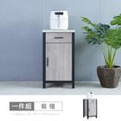 【時尚屋】[DV9]墨爾本1.5尺灰橡仿石面碗盤下櫃DV9-301-免運費/免組裝/餐櫃