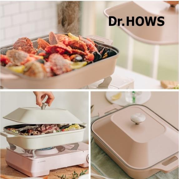 《台灣代理商公司貨》韓國Dr. Hows BRIO夢幻馬卡龍方形不沾烤盤 含鍋蓋
