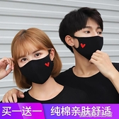 口罩男女士純棉布可洗防塵透氣防曬防護可愛時尚個性潮款黑色網紅