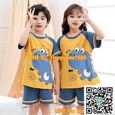 男童睡衣夏季短袖女童純棉小孩大中童寶寶卡通男童家居服薄款套裝【happybee】