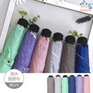 【雨之情】日系銀膠超輕折傘_6色-折疊傘/晴雨傘