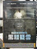 挖寶二手片-Y53-015-正版DVD-電影【黑黯疑雲】-羅茲麥考秋 蓋瑞丹尼爾