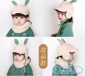 兒童帽 兒童護耳帽冬款絨正韓男女童兔耳朵雷鋒帽 保暖兒童帽子冬