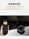 電話機 電話機座機 Gigaset A190 家用固定無線固話子母機單機無繩電話 韓菲兒