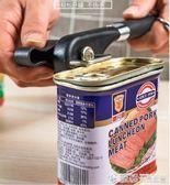 鐵皮罐頭開罐器合金刀片手動開蓋罐頭刀簡易開瓶器起子開罐神器 繽紛創意家居