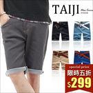 牛仔短褲【NQ55530】日韓風格‧簡約...