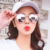 墨鏡女韓版潮復古原宿風阿沁眼鏡ins白框太陽鏡