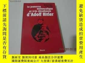 二手書博民逛書店La罕見jeunesse melancolique et tre