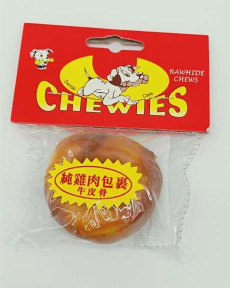 ★沛貝兒.1.5吋純雞肉包裹甜甜圈(B-03)