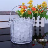 冰桶壓克力冰桶透明塑料冰桶冰塊桶水晶鑚石八角冰粒桶酒吧KTV冰桶XW( 中秋烤肉鉅惠)