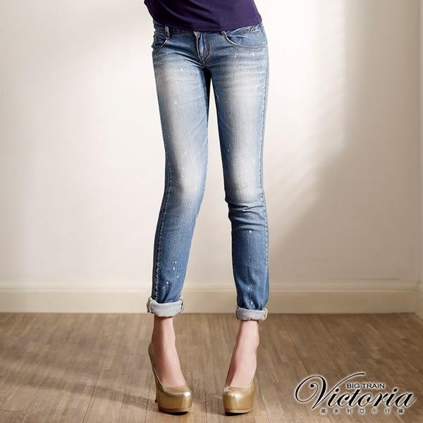 Victoria TENCEL低腰噴漆小直筒褲-女