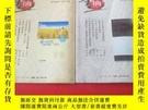 二手書博民逛書店罕見書摘2012年2、3期共2本合售Y278155