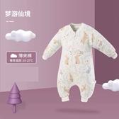 嬰兒分腿睡袋春秋冬純棉厚款兒童防踢被男女寶寶可拆袖睡袋1-6歲 夢露