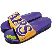 Nike 拖鞋 Benassi Solarsoft NBA 紫 黃 湖人隊 極軟好穿 涼拖鞋 男鞋【PUMP306】 917551-700