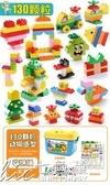 兒童積木積木桌男孩子女孩大顆粒拼裝教具益智兒童玩具1-2周歲3-6【快速出貨】