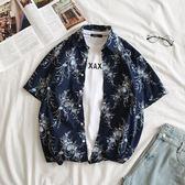 夏季港風複古短袖男花襯衫卡通寬鬆抖音襯衣韓版度假風學生潮半袖