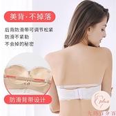 【2件裝】無肩帶內衣女聚攏防滑無帶小胸抹胸隱形文胸罩【大碼百分百】