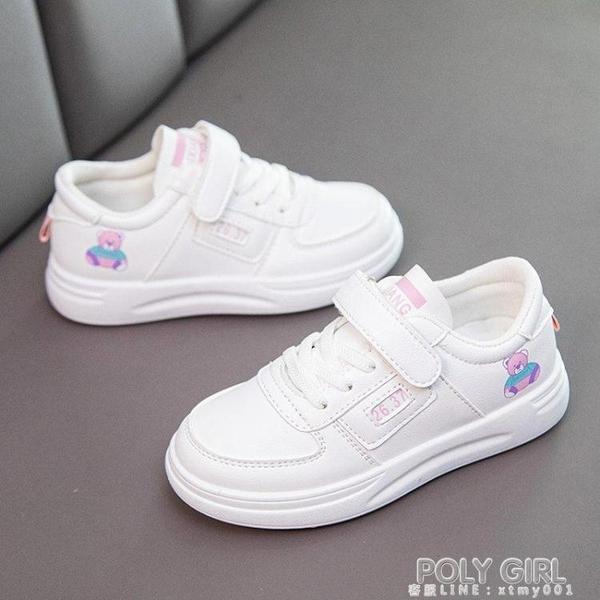 兒童運動鞋小白鞋女童鞋春秋季新款小童寶寶鞋男童板鞋百搭款 poly girl