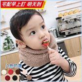 ✿mina百貨✿ 冬季韓版 兒童 寶寶 脖圍 加厚保暖 毛絨圍脖   【F0370】