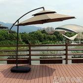 太陽傘 戶外遮陽傘3米大太陽傘室外休閒庭院傘崗亭保安香蕉傘羅馬傘折疊 全館免郵 igo