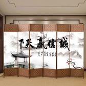 中式屏風折疊移動隔斷墻現代客廳簡易布藝辦公室養生館酒店折屏 最後一天85折