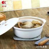湯鍋 康舒砂鍋陶瓷寬口傳統小砂鍋家用燃氣明火直燒湯鍋燉湯黃燜雞燉鍋LB16202【123休閒館】