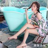大人泡澡桶成人洗澡桶浴盆浴缸家用塑料女全身大號加厚浴桶沐浴盆CC3980『毛菇小象』
