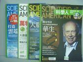 【書寶二手書T2/雜誌期刊_RHD】科學人_92~100期間_共4本合售_華生等