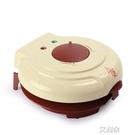 脆皮機蛋捲機安全恒溫電餅鐺蛋捲模冰淇淋皮 艾維朵